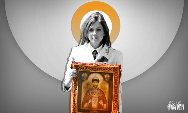 Что вскрыл конфликт между простой Наташей Поклонской и Машей Гогенцоллерн-Романовой?