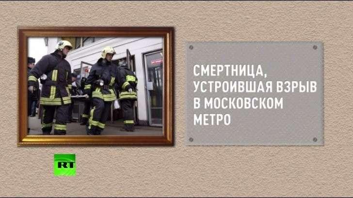 Германия: террористов взрывавших Россию приравняли к мученикам на выставке