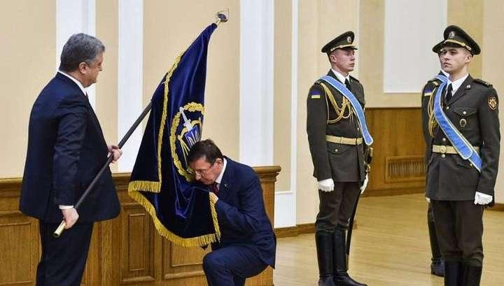 Порошенко и Луценко провели