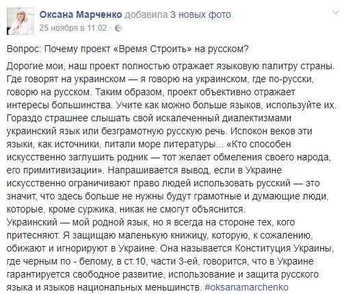 На Украине успешно происходит единственный процесс – это деградация