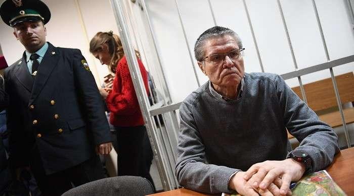 «Вина Улюкаева полностью доказана». Прокурор попросил 10 лет колонии