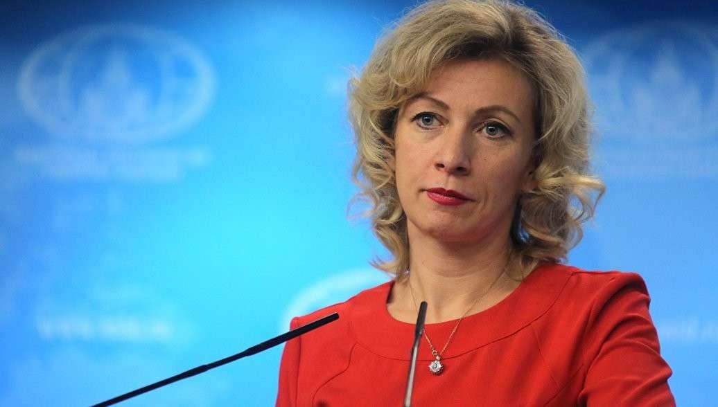 Мария Захарова пообещала «сюрприз» некоторым американским СМИ