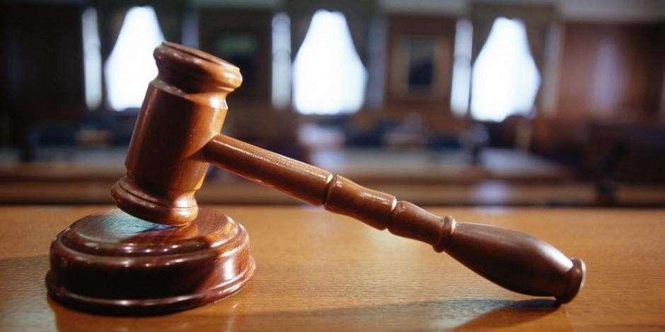 У сотрудницы полиции конфисковали купленное имущество на 14 млн рублей