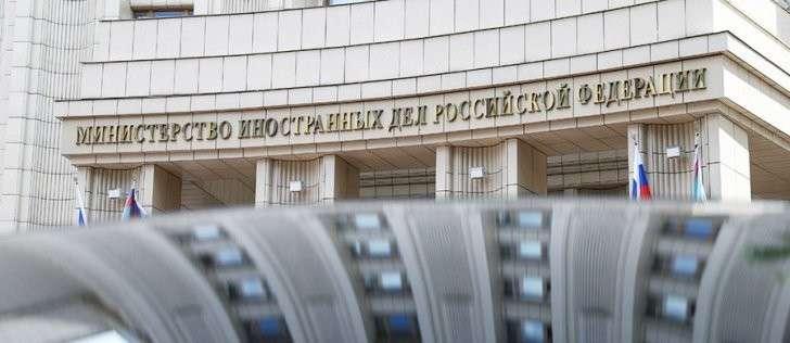 Россия пока не отменит свои санкции к странам ЕС. Официально от МИД