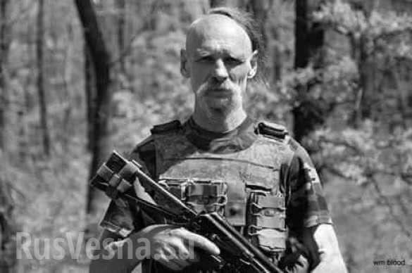 Донбасс: ликвидирован один из самых опытных карателей «Правого сектора» | Русская весна