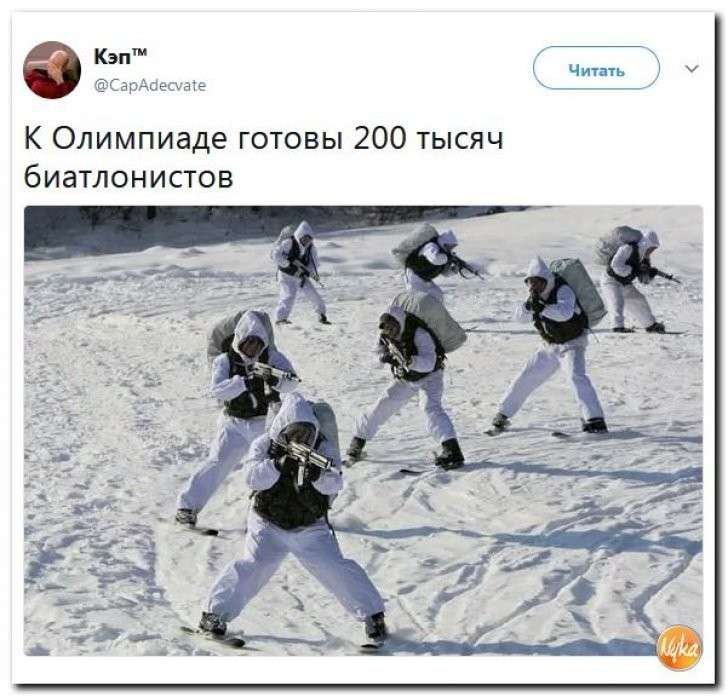 Юмор помогает нам пережить смуту: клоун Саакашвили зажигает на майдане