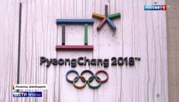 Поедет ли сборная России на Олимпиаду 2018 в Пхенчхан: мнения спортсменов