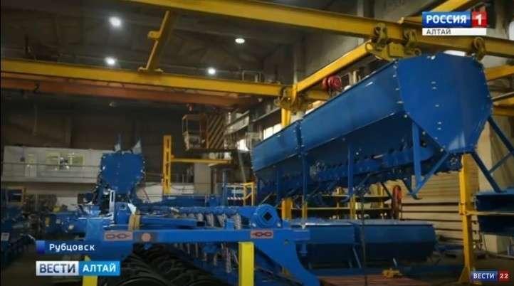 ВАлтайском крае появилось крупное машиностроительное объединение сельхозтехники