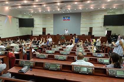 Заседание Верховного совета ДНР