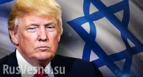Признание Трампом Иерусалима столицей Израиля – неоценимая помощь дипломатии России | Русская весна