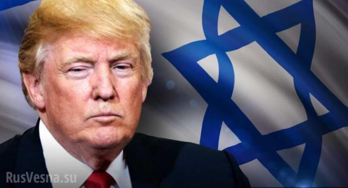 Признание Трампом Иерусалима столицей Израиля – неоценимая помощь дипломатии России