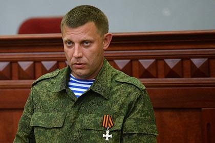 В ДНР и ЛНР заявили о готовности прекратить огонь