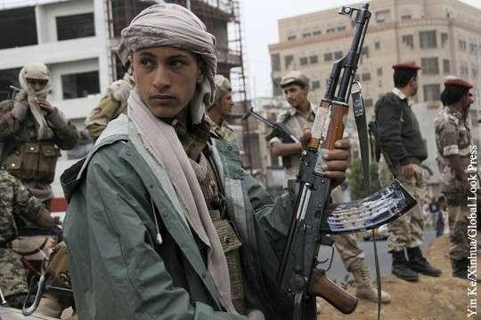 Йемен. Оформляется еще одно террористическое гнездо