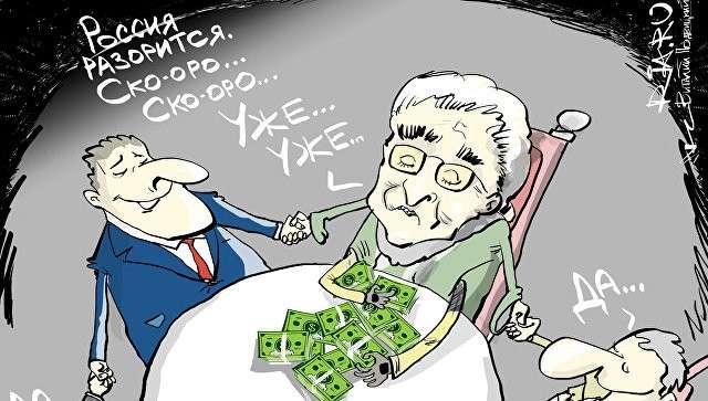 Старый сквалыга Сорос пытается накаркать России банкротсво