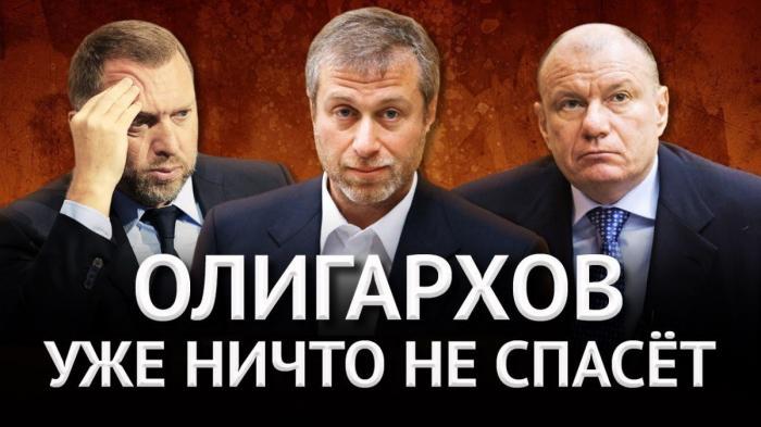 Мировое еврейство готовится потрошить «российских» клептоманов олигархов