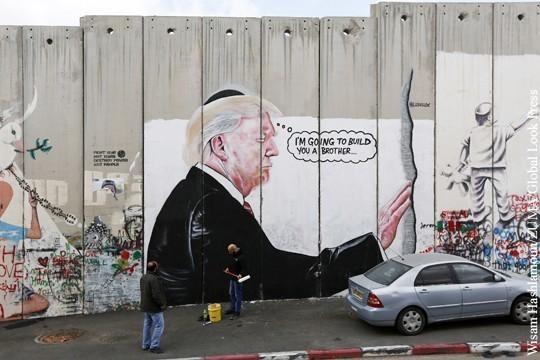Признание Иерусалима. Зачем Дональд Трамп «взорвал» Ближний Восток?