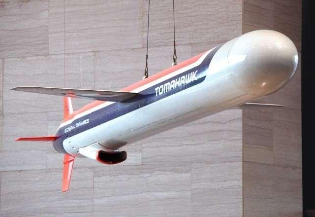 Ранний предсерийный образец американской ракеты BGM-109 Tomahawk