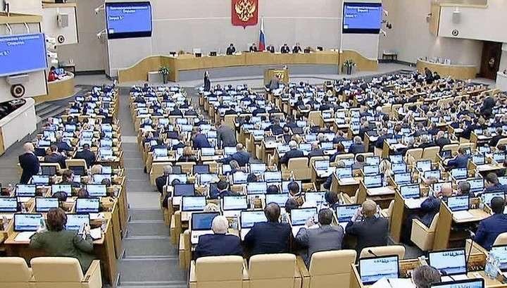 Госдума России заявила, что МОК нарушил права российских атлетов