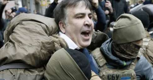 СБУ поймала «неуловимого» грузина Саакашвили и посадила в изолятор