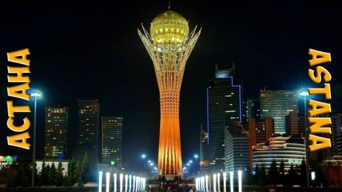 Астана становится законспирированной столицей Нового Мирового Порядка