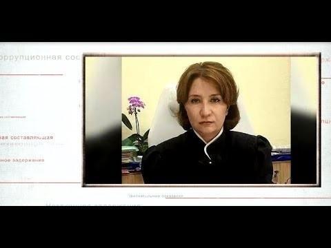 Осторожно: судья Хахалева! Анонс фильма-расследования