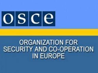 Венгрия потребовала отправить миссию ОБСЕ на Украину в Закарпатье