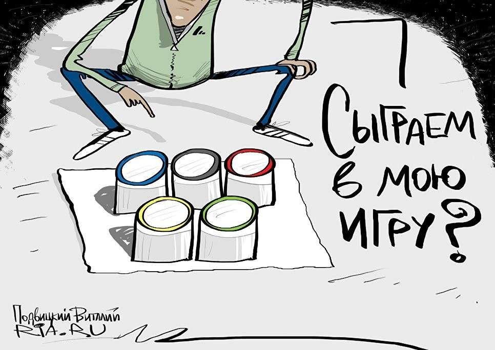 Олимпийский чемодан без ручки давно пора выбросить