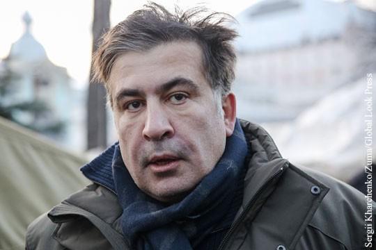 Саакашвили доигрался до суда. Закончилась последняя гастроль артиста?