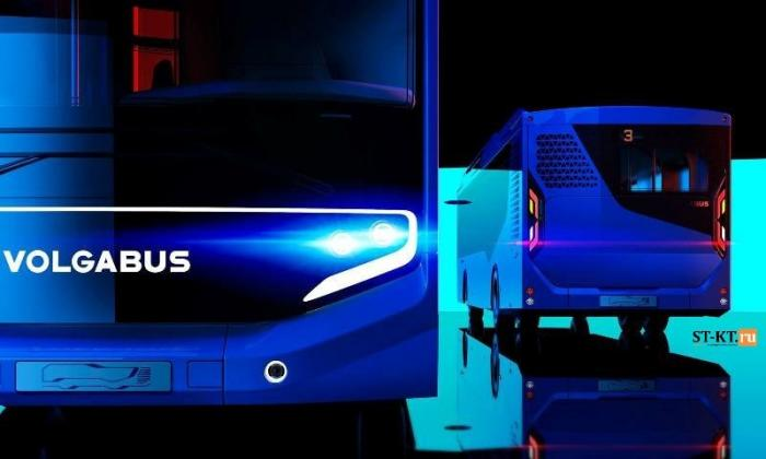 Электрический Volgabus «Ситиритм» – российский автобус нового поколения