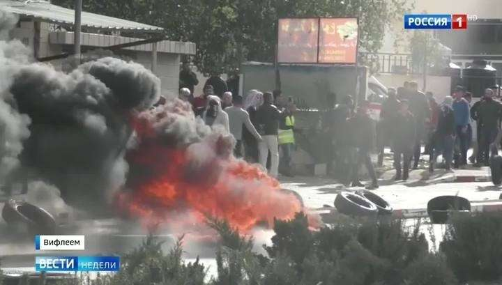 Иерусалим. Кровь способна сделать новую войну необратимой
