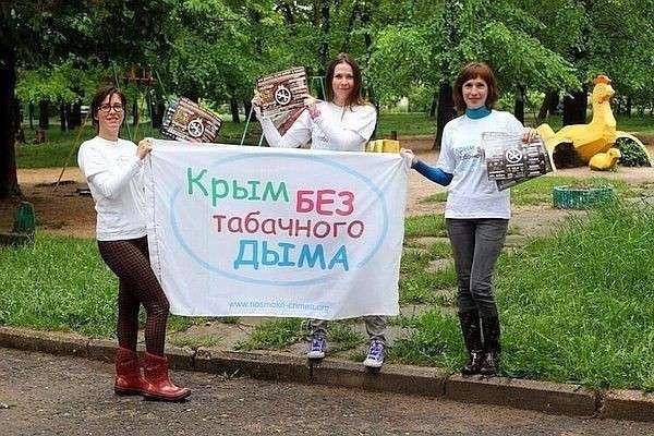 Россияне выбирают здоровый образ жизни, отказываясь от табачной отравы