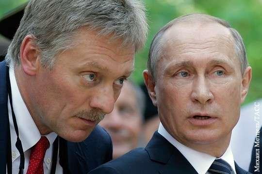Россия будет участвовать в Олимпийских Играх-2018 под нейтральным флагом
