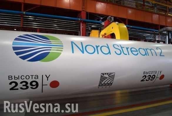 Германия приняла решение по Северному потоку-2. В Австрии взорвали газопровод | Русская весна