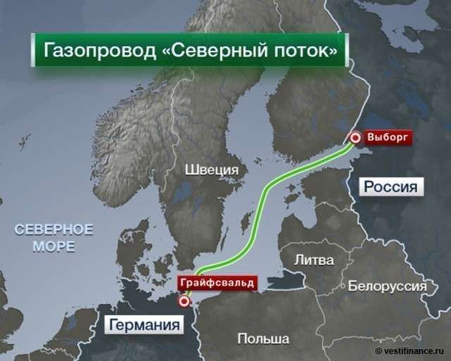 Газопровод «Северный поток» загружен на 120% от проектной мощности