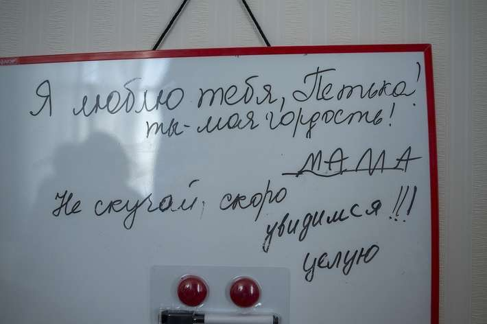 Кадетское училище в Севастополе приняло первых учеников