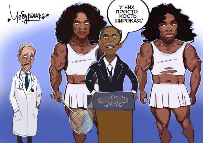 Картинки по запросу олимпиада допинг
