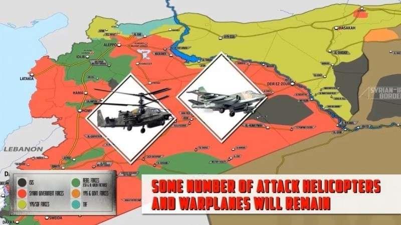 Сирия. Вывод войск спровоцировал атаку ИГИЛ