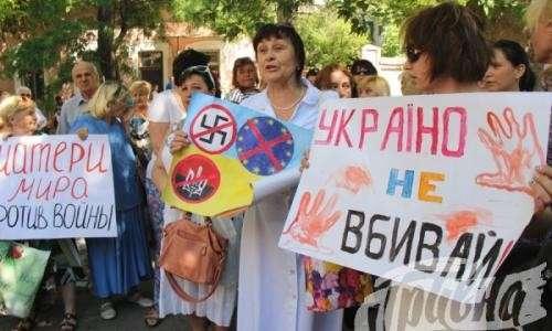Украинская армия молчит о потерях: матери погибших призывников ищут их через Интернет