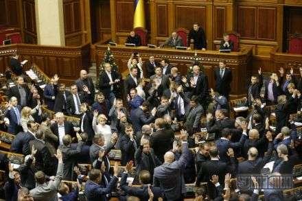 Киев: закрытое заседание Верховной Рады