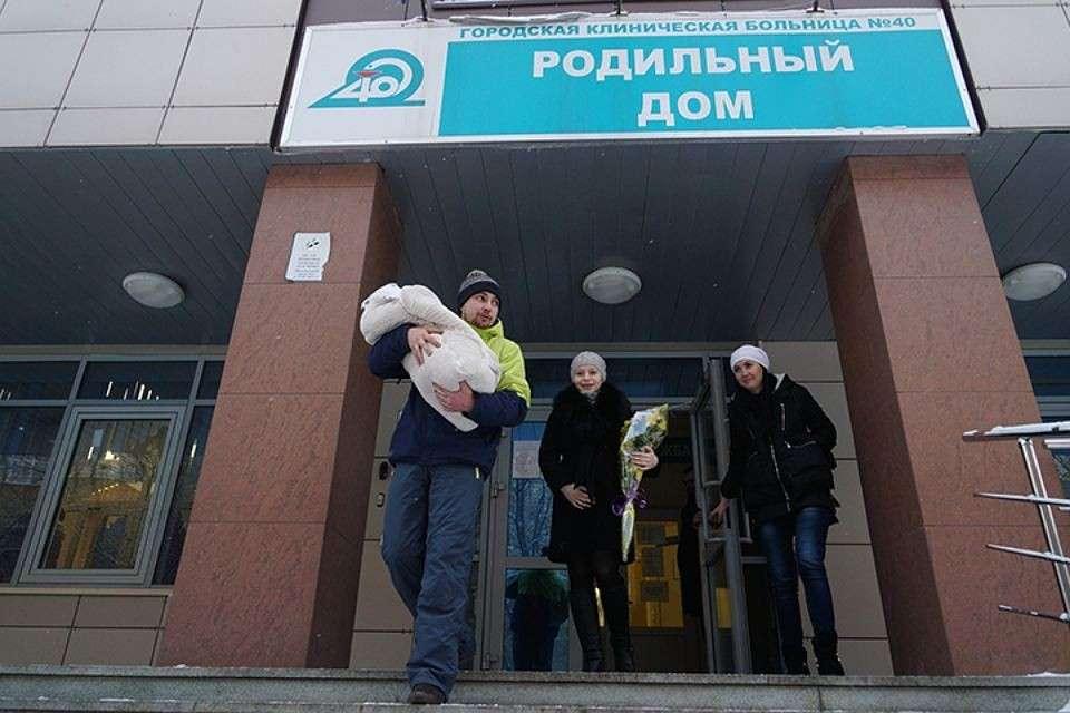 Госдума приняла президентские законопроекты, поддерживающие российские семьи