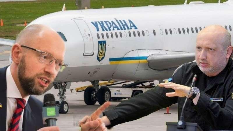 Яценюк в суде проболтался, что Typчинoв приказал cбить CAMOЛЁТ