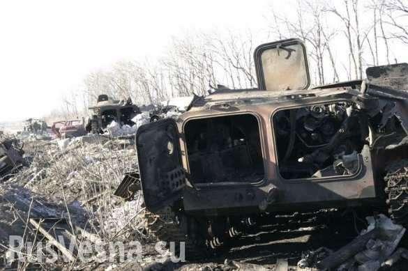 Сожжённые танки и БМП: новые кадры разгромленных позиций ВСУподДебальцево (ВИДЕО 18+) | Русская весна