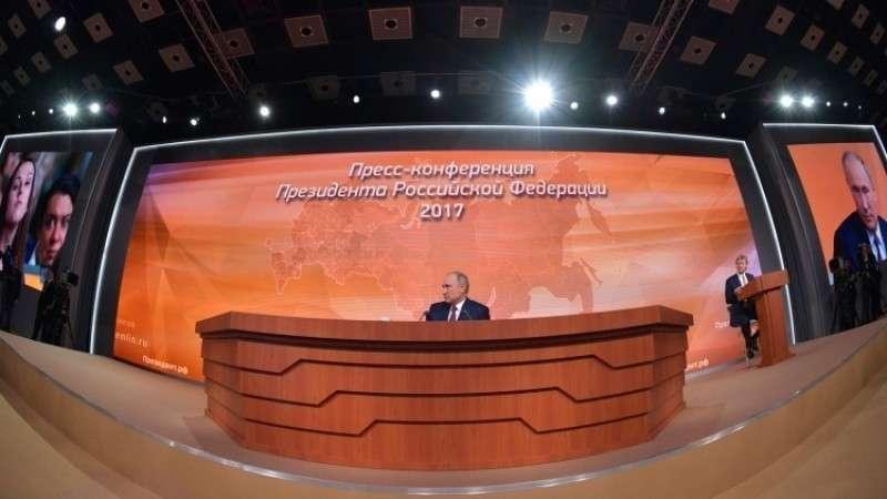 Пресс-конференции Владимира Путина. Самое главное
