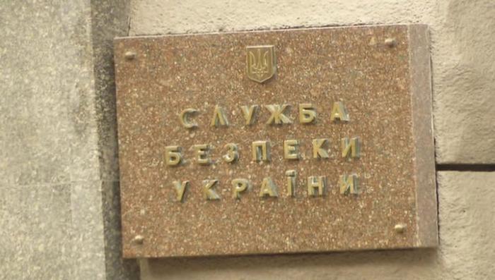 СБУ создала на Украине целую систему торговли людьми