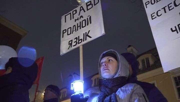 Латвия. Защитники русских школ вышли на улицы Риги