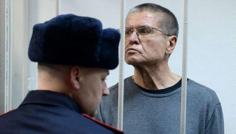 Улюкаев получил по заслугам. Восемь лет в колонии строгого режима