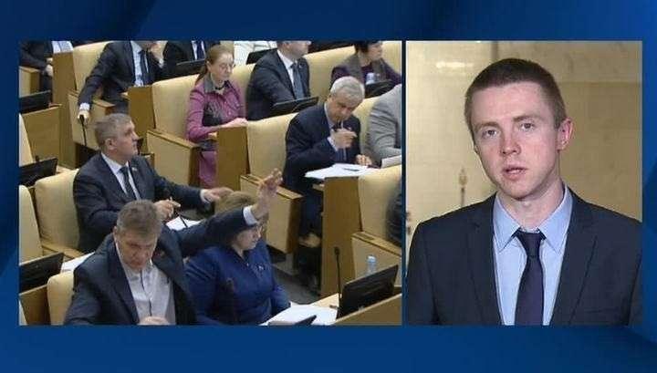 Депутаты Госдумы привязали МРОТ к прожиточному минимуму