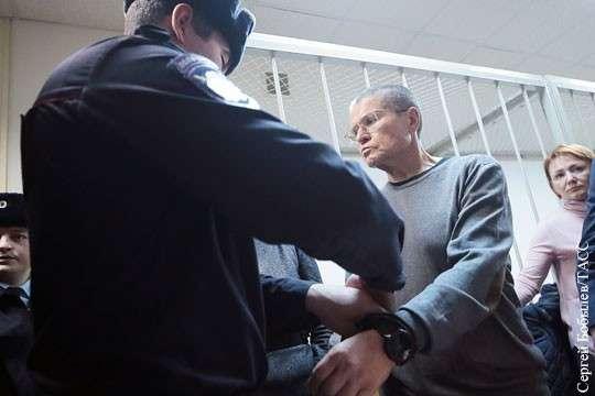 В приговоре Улюкаеву увидели «три сигнала» – народу, чиновникам и предпринимателям