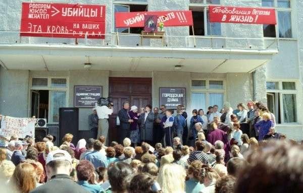 Что готовил для России предатель Ходорковский? Часть 1