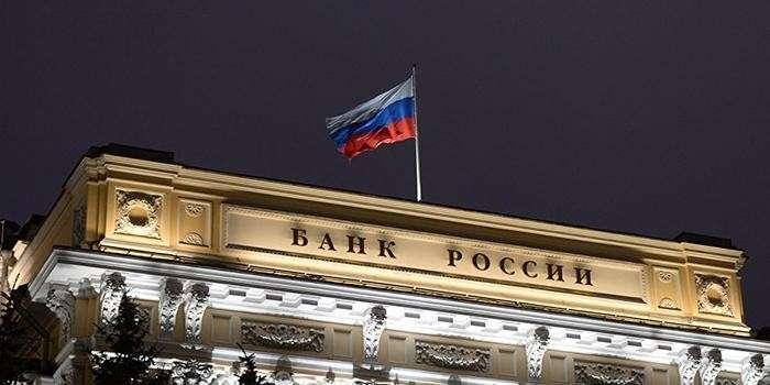 Центральный Банк России снизил ключевую ставку до 7,75%